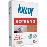 Ротбанд Кнауф Гипсовая штукатурка, 30кг