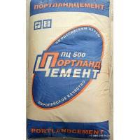 Цемент ПЦ-500,  ЦЕМ II/A-Ш 32,5Н. Воссмеси. 50кг